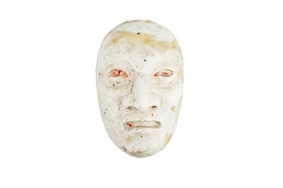 Lot 9 - A Doctor Who Prop: The Face of Mara & Mould